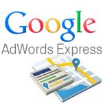 Google-Adwords-Express-Logo1